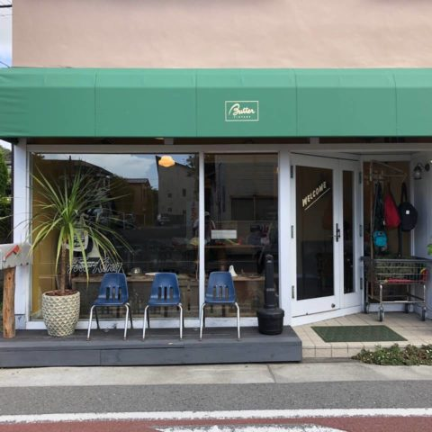 Butter Vintage (バター ヴィンテージ) 鎌倉店
