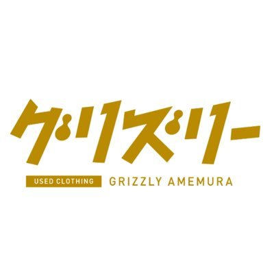 GRIZZLY (グリズリー) アメ村4号店