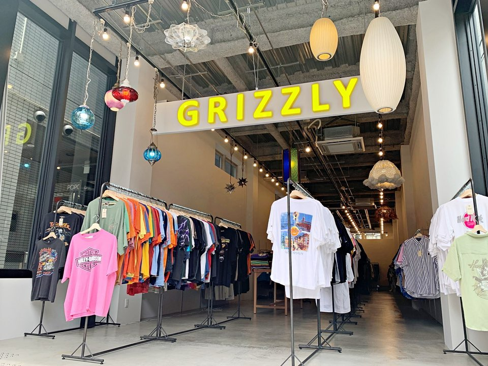 SUPER GRIZZLY(スーパーグリズリー)